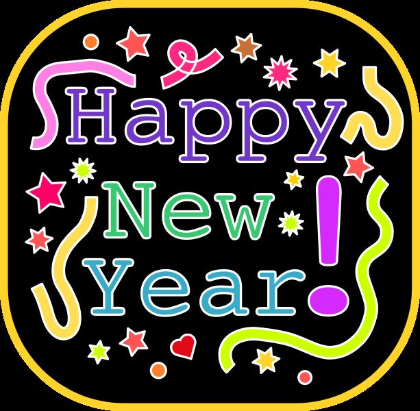 Otras ideas para felicitar por el nuevo año en: